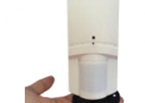 GeckoVue™ : HD Spy Camera PIR