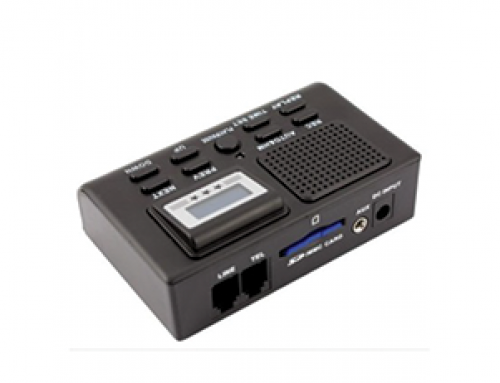 SPR 2 Spy Telephone Digital Recorder